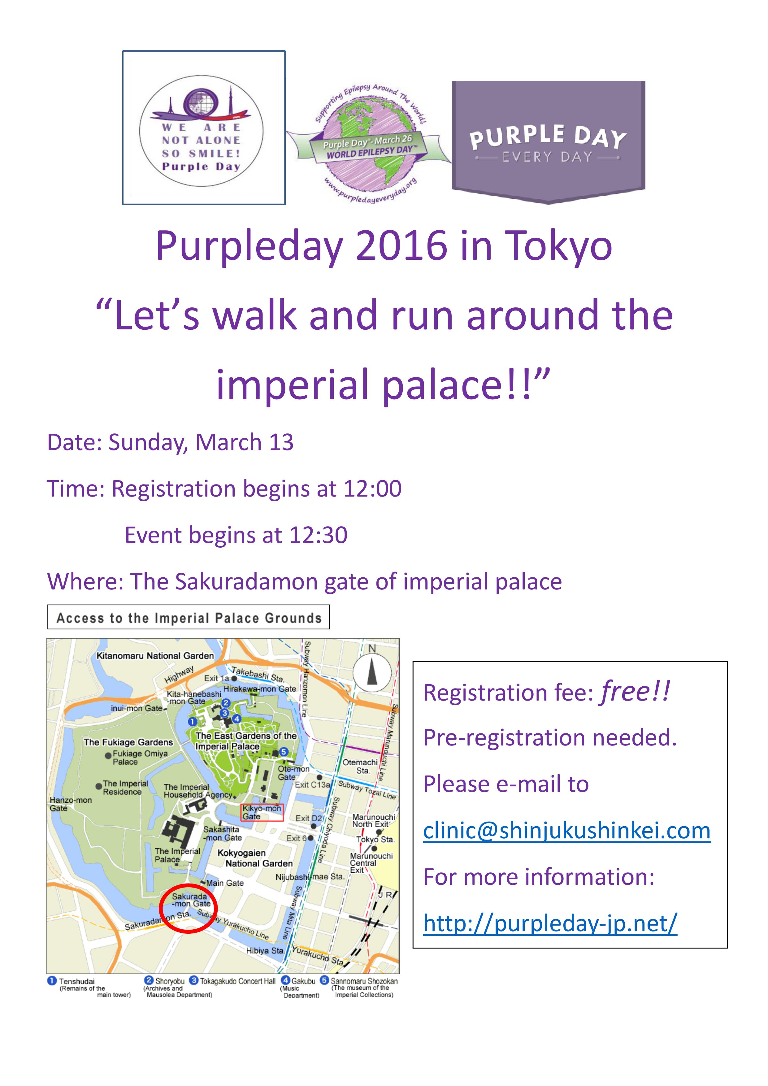 AKF Brings Epilepsy Awareness to Japan